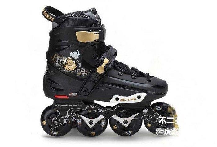 【格倫雅】^飛鷹X6輪滑鞋 X6 平花鞋 FSK 專業平花23636[g-l-y81