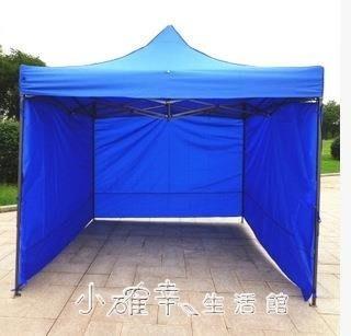 戶外廣告帳篷四角折疊帳篷擺攤促銷展覽帳篷傘印刷字