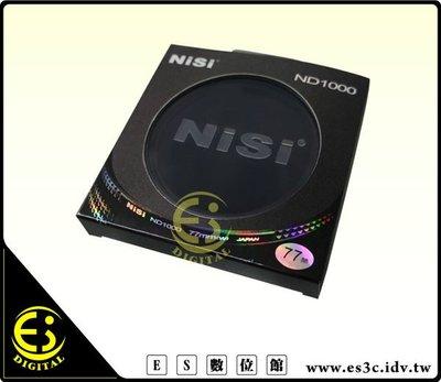 ES數位 NiSi 超薄框 雙面多層鍍...