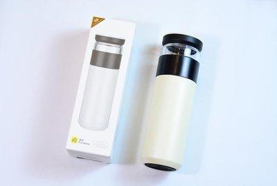 小米【Fun Home 保溫泡茶杯】520mL容量&茶水分離&便攜式泡茶&304不銹鋼材質