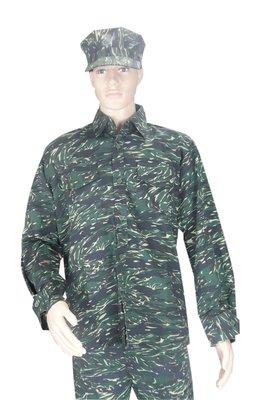wmer軍用品 海軍陸戰隊小迷彩服上衣 不含八角帽  生存遊戲 角色扮演 休閒 登山均適宜