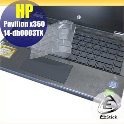 【Ezstick】HP X360 14-dh0000TX 奈米銀抗菌TPU 鍵盤保護膜 鍵盤膜