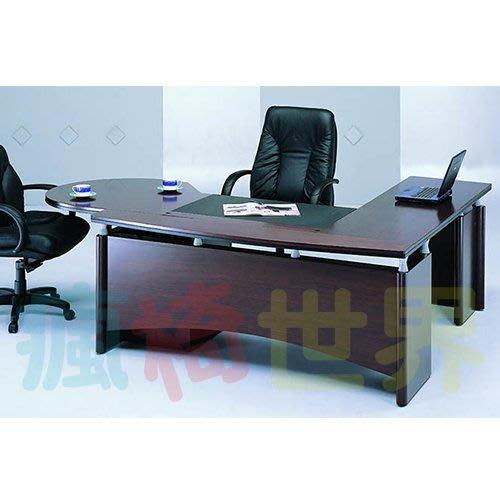 《瘋椅世界》OA辦公家具 全系列 高級木製 主管桌 EN-316(董事長桌/老闆桌/辦公桌/工作桌)需詢問
