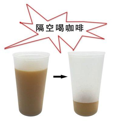 魔術道具  隔空喝奶 隔空喝飲料 牛奶憑空消失 舞臺魔術道具_☆優購好SoGood☆