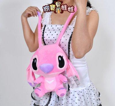 大史迪奇玩偶 史蒂奇娃娃~史迪奇女友~星際寶貝史迪奇30公分 粉色史迪奇~史迪奇生日 情人節