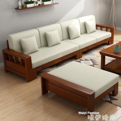 沙發 禧樂菲中式實木沙發組合轉角可拆洗布藝沙發大小戶型客廳整裝家具LX
