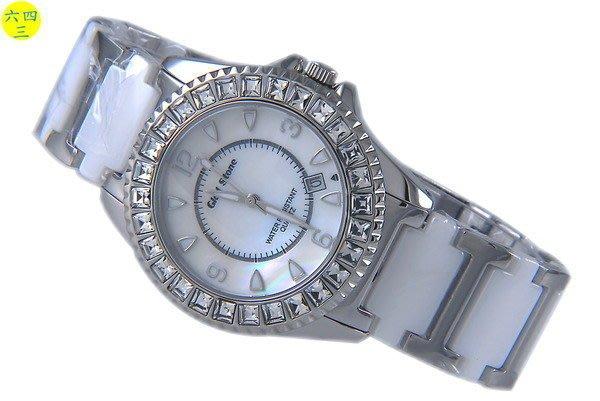 (六四三精品)GLSD STONE(真品)高檔白陶瓷.不銹鋼.藍寶石水晶鏡面大型鑽錶!白貝