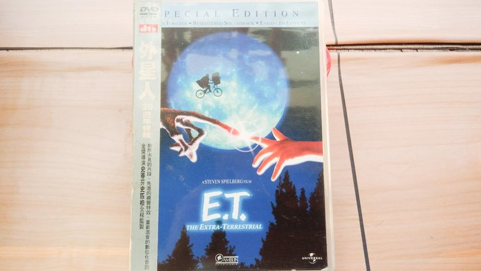 ## 馨香小屋--電影DVD / E.T.外星人 1982年美國科幻電影 由史蒂芬·史匹柏執導