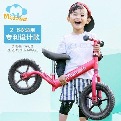 @自然小鋪 官方旗艦店兒童自行車滑步車男童女童公主款無腳踏平衡車小孩學步
