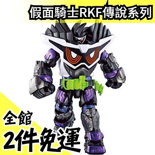 日本空運【GENM LV99 神極限玩家】日版 BANDAI 假面騎士 RKF 時王 CP值高 可動佳【水貨碼頭】