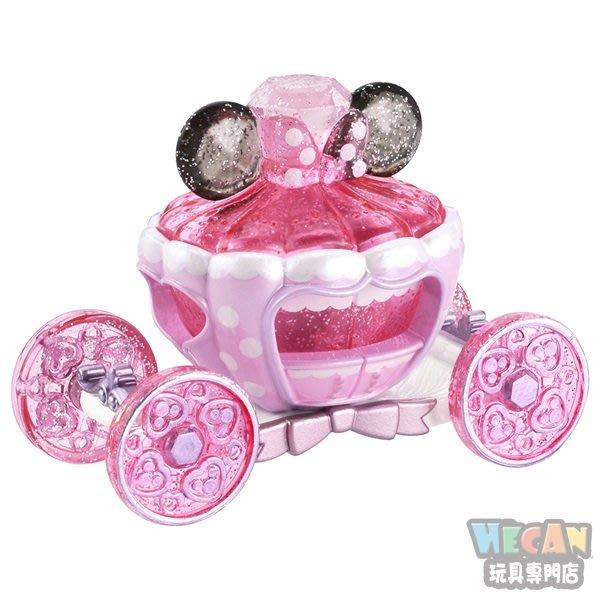迪士尼夢幻珠寶盒小汽車 夢幻南瓜馬車 米妮 13435