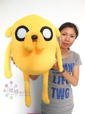 娃娃夢幻樂園~老皮大玩偶~正版公司貨~Adventure Time 探險活寶~高65cm~沙皮狗~生日禮物