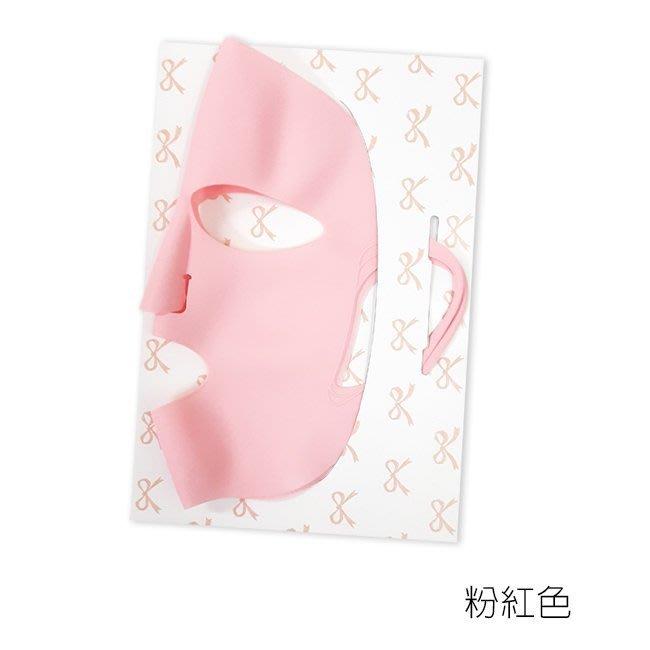 i-pure 矽膠面膜罩-粉紅色【SGMA-001】