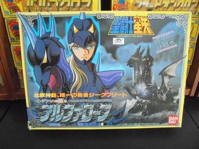 聖鬥士星矢-日版聖衣大系北歐神鬥衣 雙頭龍 全新品(1987 MADE IN JAPAN)