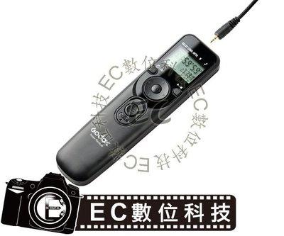 【EC數位】GODOX 神牛 C3 液晶電子快門線 可換線 Canon 6D MarkII  6D2