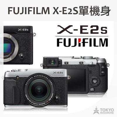 【東京正宗】 日本 FUJIFILM 富士 X-E2S Body單機身 數位 相機 公司貨 共2色 (不含鏡頭)