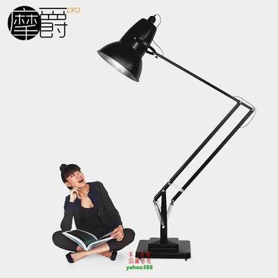 【美學】巨人落地燈 現代歐式鐵藝燈 經典金屬落地燈商業場所展示燈DMX_432