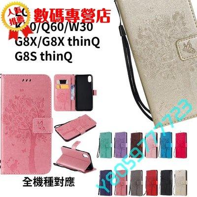 『数码专营店』LG K50 Q60 W30 G8X G8S thinQ 貓與樹卡通吊繩掛繩卡夾夾層支撐支架手機殼保護殼手機套