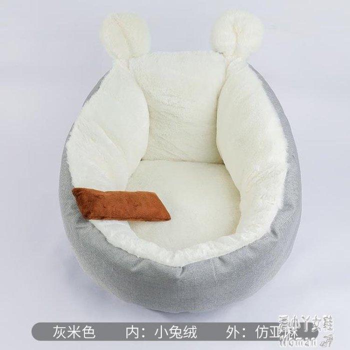 貓窩四季通用深度睡眠長毛絨窩泰迪寵物兔耳貓窩英短貓咪睡袋『鑽石女王心』