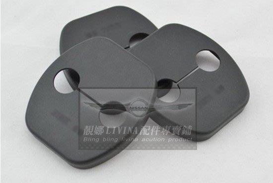 日產 BIG TIIDA 專用 防鏽門鎖扣 裝飾蓋 (4片裝)