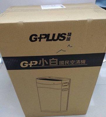 GPLUS 小白國民空氣清淨機 FA-B001 直購價