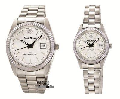 【靚錶閣】GLAD STONE 蠔式不鏽鋼/防水/日本機芯精品腕錶.對錶(日期功能)