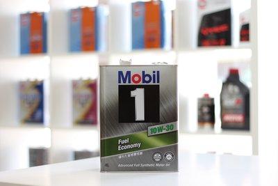 【感謝日本】[ 樂油油]日本原裝進口美孚 MOBIL 1 10W30 合成鐵罐機油 1L 4L
