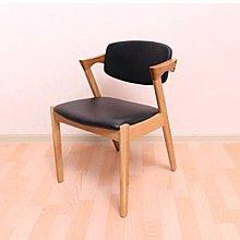 GR201830-J 從木製Z 型座椅