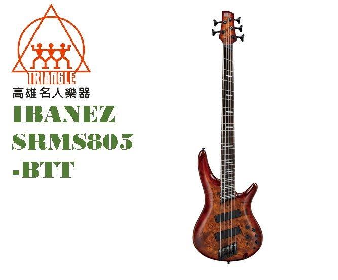 【IBANEZ旗艦店@高雄名人樂器】Ibanez Bass Workshop SRMS805-BTT 電貝斯