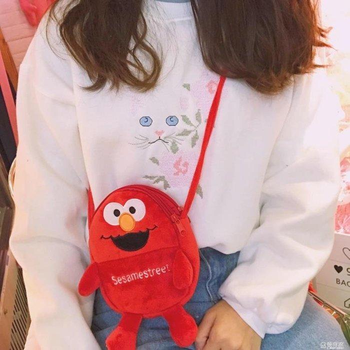 韓國可愛少女心毛絨挎包學生軟妹單肩包女小包百搭刺繡手機斜跨包