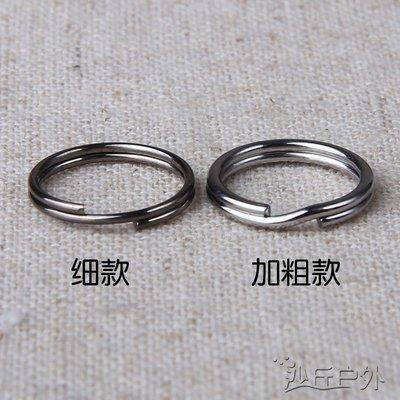 304不銹鋼迷你鑰匙圈 8/10/15/25mm鑰匙扣鋼環扣掛扣圓圈圓形光圈#便宜出清福运来