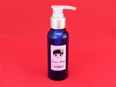 #100ml精華液*8瓶+10g精華液*10瓶+3g egf保濕修護霜*5瓶