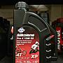 【高雄阿齊】FUCHS 福斯 Silkolene 4T XP 10W50 5W40 賽克龍 全合成酯類 MA2 機車機油