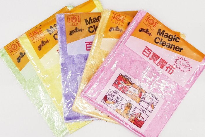 百寶魔布 抹布 台灣製造 🍃特價32元🍃商品顏色隨機出貨.同意再下標.謝謝