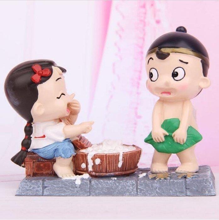 ☜男神閣☞618好康又一發送女友生日禮物女生男友女朋友創意實用浪漫愛情