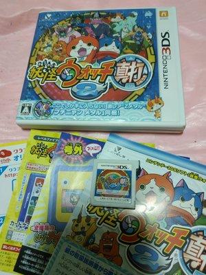 請先詢問庫存量 3DS 妖怪手錶 2 真打 NEW 3DS LL N3DS LL NEW 2DS LL 日規主機專用