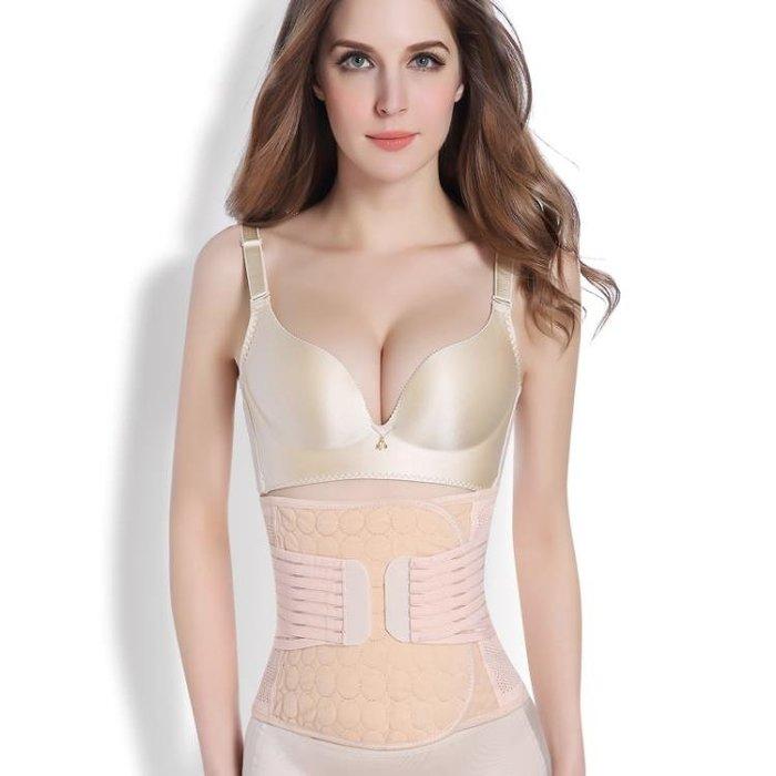 收腹帶束腰帶收腰瘦身燃脂塑身塑腰帶瘦肚子塑身衣收復綁帶薄款女
