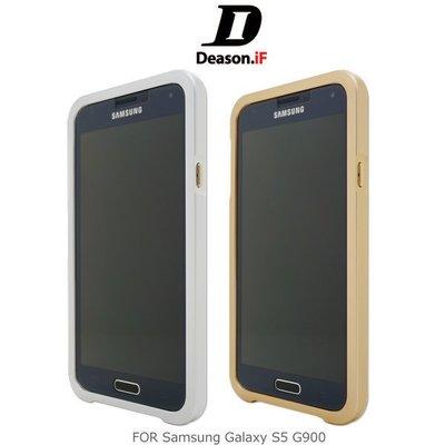 --庫米--Deason.iF Samsung Galaxy S5 免螺絲 鋁合金 金屬 磁扣邊框 金/銀色 按鍵免安裝