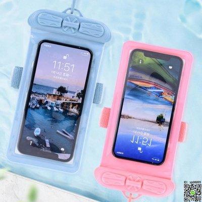 手機防水袋 手機防水袋潛水套殼觸屏掛脖沙灘游泳防塵外賣oppo蘋果通用 18款