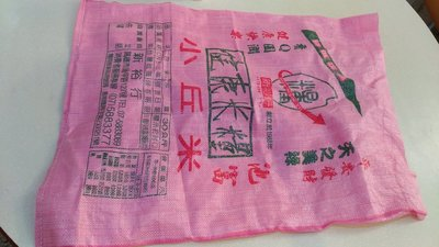 30kg 塑膠 米袋 耐重 裝東西 袋子,77CM X 56CM 高雄市