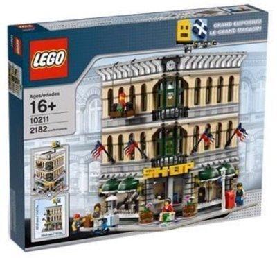 「絕版品」LEGO 樂高 10211 Grand Emporium 百貨公司