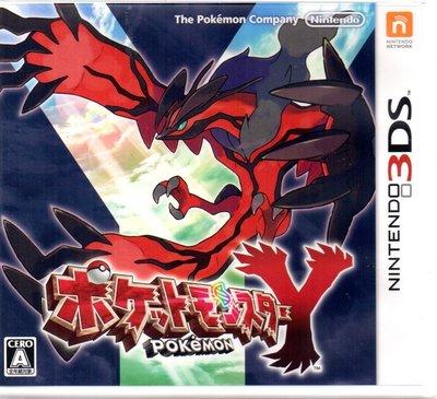傑仲 (有發票) 3DS日版 精靈寶可...