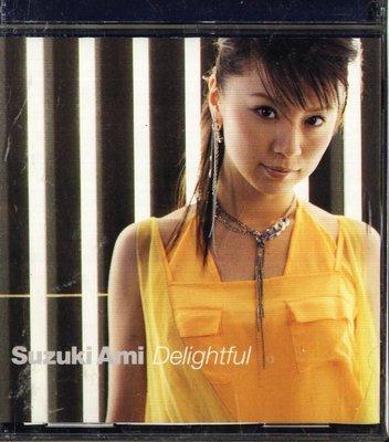 K - 鈴木亜美 (鈴木あみ) - Delightful - 日版 CD+DVD