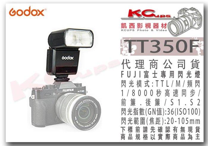 凱西影視器材【 GODOX 神牛 TT350F Fuji 專用 機頂閃光燈 TTL 高速同步 2.4無線 公司貨】