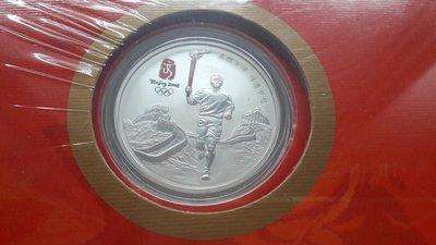 3237北京2008年第29屆奧林匹克運動會火炬接力紀念鍍銀銅章