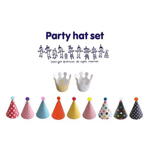 派對帽皇冠大集合 小壽星韓版生日帽聚會拍照節慶(一組11入)_☆找好物FINDGOODS☆