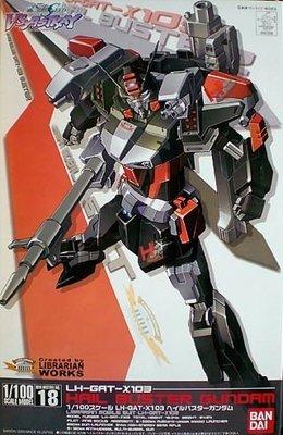 【模型王】BANDAI 鋼彈 SEED 1/100 ASTRAY-HAIL BUSTER GUNDAM 雹陣型暴風鋼彈