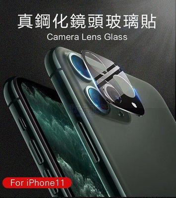 ❤現貨❤Apple iPhone 11...