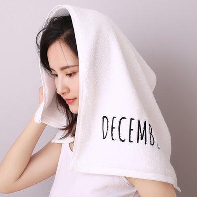 12個月月份英文毛巾2件套  浴巾  毛巾  白色  灰色  刺繡造型  英文字母  運動毛巾【小雜貨】