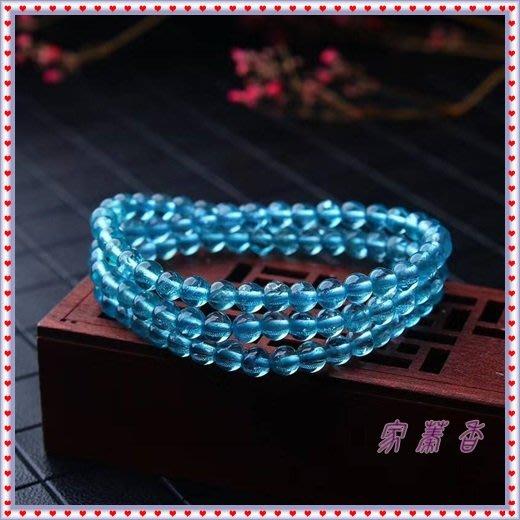 【家蓁香二館】 特級精品天然藍磷輝石『透體』小顆粒5mm繞三圈女款手鏈(BA-01)
